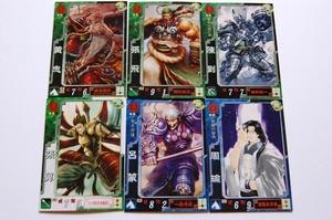 三国志大戦3.0~3.5 コスト2.0 カード6枚(蜀・呉)