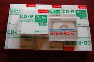 福袋 オフィス用品 CD-R70枚 DVD-R2枚