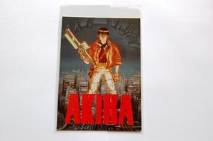 映画 AKIRA ポストカード