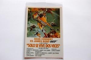 映画 007は二度死ぬ ポストカード