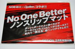 No One Better ノンスリップマット NOB谷口