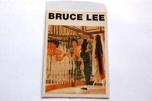 ブルース・リー(BRUCE LEE) ポストカード パート2