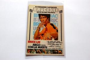 ブルース・リー(BRUCE LEE) ポストカード パート3