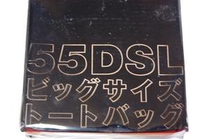 smart 3月号 付録 55DSL ビッグサイズ トートバッグ