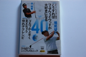 GOLF mechanic vol40 付録(DVD)