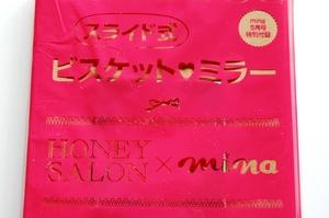 HONEY SALON(ハニーサロン) スライド式ビスケットミラー
