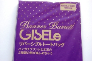 Banner Barrett バナーバレット トートバッグ