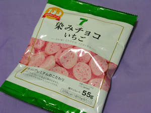 染みチョコ(いちご)