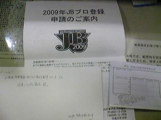 091211Image476.jpg