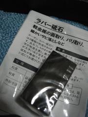 sR0011149.jpg