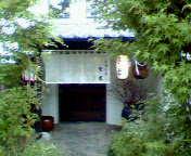 豆田町・麦屋