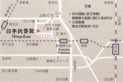 db_map-to-mingeikan-J-2.jpg