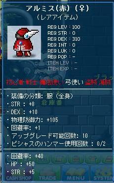 2・24OP3STR5