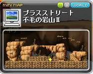 2・27不毛の岩山Ⅱ