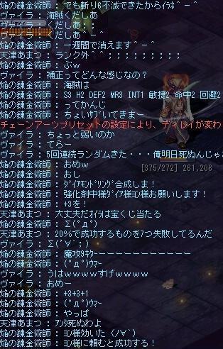 yonnsama22.jpg