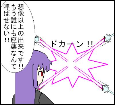 うさみみファンネル4