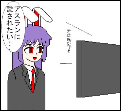 ストライクフリーダム鈴仙2