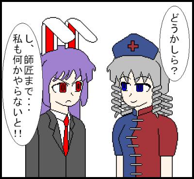 鈴仙の耳3