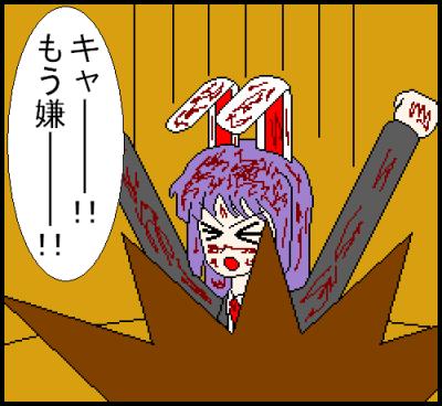 落とし穴4