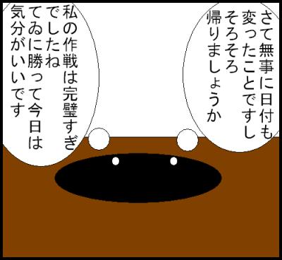 エイプリルフール3