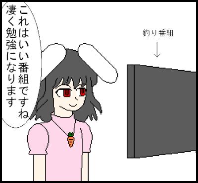 キャッチ・アンド・リリース1
