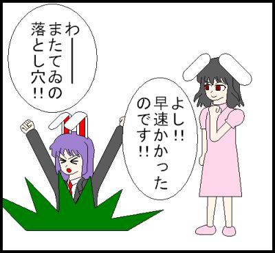 キャッチ・アンド・リリース2