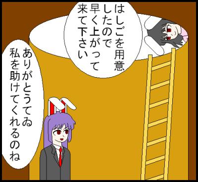 キャッチ・アンド・リリース3