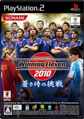 we2010_blue_package.jpg