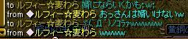 おっさん( ^ω^)