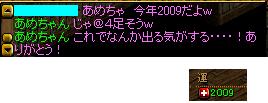 2009^q^
