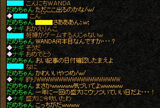 うはは^q^