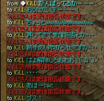 ヾ(`Д´)ノ