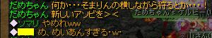 よこ^q^