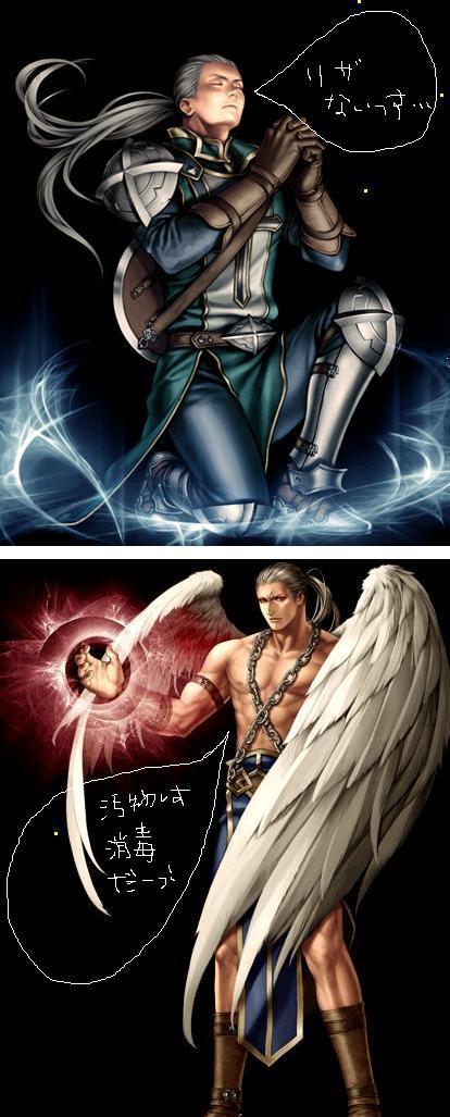 BIS天使