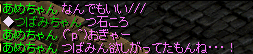 ^q^♪♪