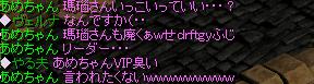 VIP^q^;