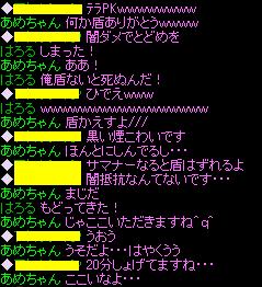 闇ダメ^q^