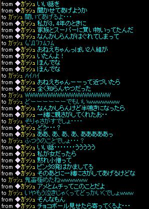 あめとむち^q^;