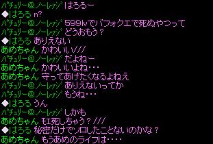 あばば^q^;