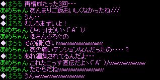 ヽ(^A^ )ノ