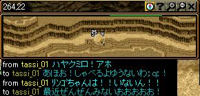 GD入り口MAP