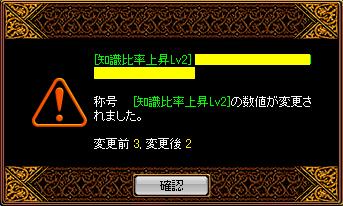 2.12代行@ちぇん