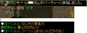 うぇうぇwヽ(^A^ )ノ