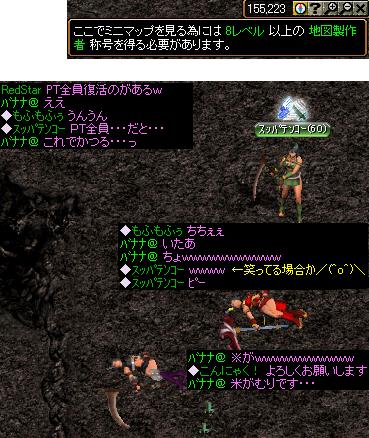 新MAP4