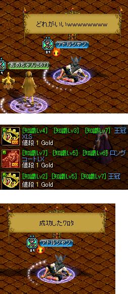 ■てすと!
