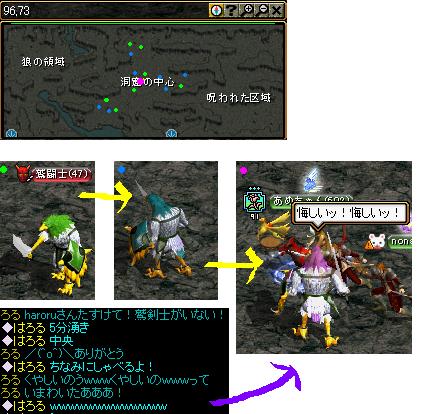 虹転生11-2