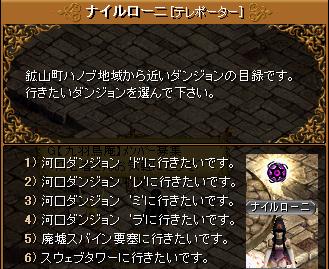 虹転生14