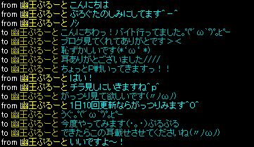 ぷるーとさん!