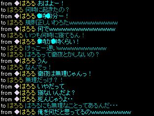 はろーーー!