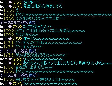 すふぃあ・・・